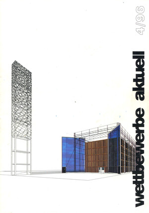 Unbuilt / Competitions / Research 01.jpg